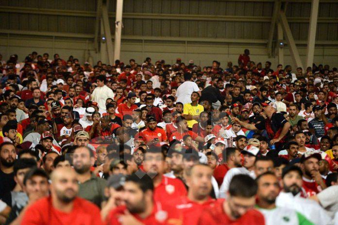 Bahraini fans