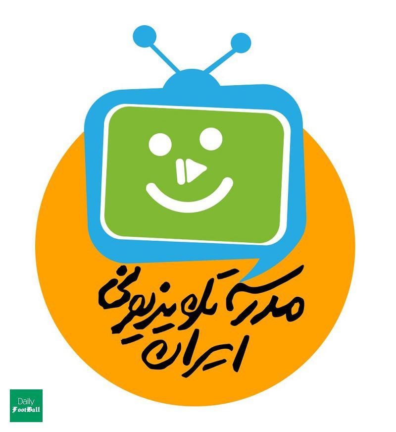جدول پخش مدرسه تلویزیونی 6 اسفند 99 از شبکه آموزش و 4 سیما