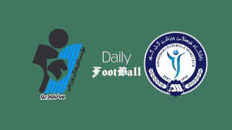 پخش زنده فوتبال  پخش زنده بازی پیکان و گل گهر امروز دوشنبه 23 فروردین 1400